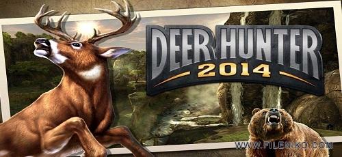Deer Hunter 2014 - دانلود Deer Hunter 2014 v.3.0.0  بازی هیجان انگیز شکار حیوانات اندروید + مود