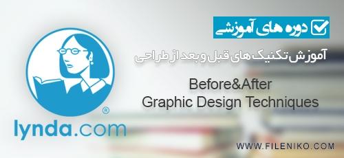 geraphic - دانلود Before&After:Graphic Design Techniques آموزش تکنیک های قبل و بعد از طراحی