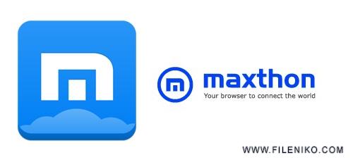 maxthon - دانلود Maxthon 5.2.7.4000 مرورگر پر قدرت و زیبا