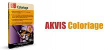AKVIS Coloriage 222x100 - دانلود AKVIS Coloriage 10.0.1137.12050  تبدیل عکس سیاه و سفید به رنگی