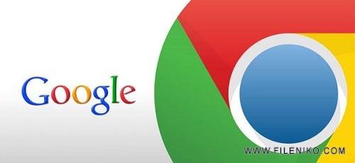 Chrome Dev - دانلود Chrome Browser 60.0.3112.116 مرورگر کروم اندروید