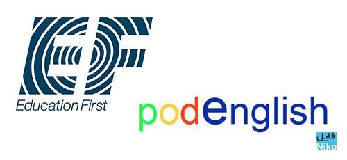 EF PodEnglish - دانلود EF PodEnglish مجموعه ویدیویی آموزش مکالمه زبان انگلیسی