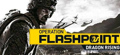 Operation Flashpoint Dragon Rising - دانلود بازی Operation Flashpoint Dragon Rising برای PC