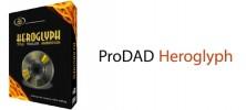 ProDAD Heroglyph 222x100 - دانلود ProDAD Heroglyph 4.0.239.1 نرم افزار ساخت تیزرهای ویدئویی