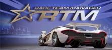Race Team Manager 222x100 - دانلود Race Team Manager 2.2.1 – بازی مدیریت تیم اتومبیلرانی اندروید + مود + دیتا