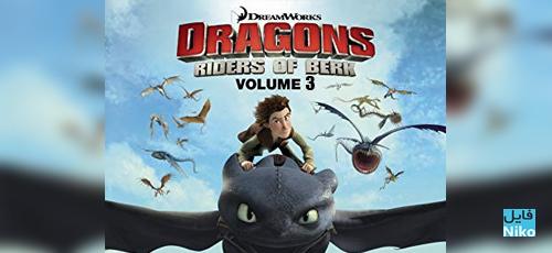 Untitled 1 1 - دانلود انیمیشن Dragons: Riders of Berk اژدها سواران برک فصل سوم با زیرنویس فارسی