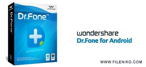 Wondershare Dr.Fone for Android - دانلود Wondershare Dr.Fone toolkit for Android / iOS 9.9.5.38 نرم افزار بازیابی اطلاعات اندروید و iOS