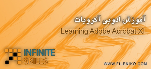 acro - دانلود Infinite Skills Learning Adobe Acrobat XI آموزش ادوبی آکروبات