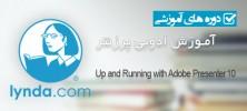 presente 222x100 - دانلود Up and Running with Adobe Presenter 10 آموزش ادوبی پرزنتر