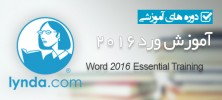 2016word 222x100 - دانلود Lynda Word 2016 Essential Training آموزش ورد ۲۰۱۶