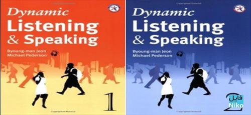 Dynamic Listening Speaking - دانلود Dynamic Listening & Speaking مجموعه تقویت مهارت شنیداری