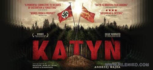 Katyn.Banner - دانلود مستند سینمایی Katyn 2007 کاتین با زیرنویس فارسی