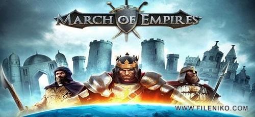 March of Empires1 - دانلود March of Empires v1.5.0p بازی امپراطوری مارس اندروید به همراه دیتا