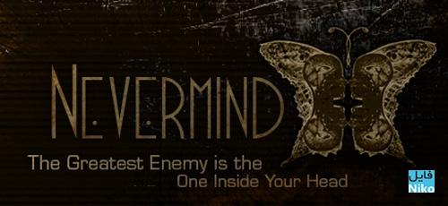 Nevermind - دانلود بازی Nevermind برای PC