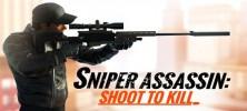 Sniper 3D Assassin 222x100 - دانلود Sniper 3D Assassin v2.1.3  بازی تک تیرانداز اندروید +  نسخه مود