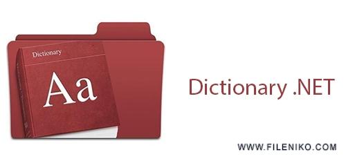 Untitled 18 - دانلود Dictionary .NET 8.0.5892.1 دیکشنری آنلاین و رایگان