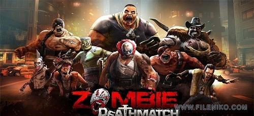 Zombie Deathmatch - دانلود Zombie Deathmatch 0.0.21  بازی جنگ زامبی ها اندروید به همراه دیتا