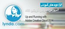 adobe.cloud  222x100 - دانلود Up and Running with Adobe Creative Cloud 2014 آموزش ادوبی کریتیو کلاد