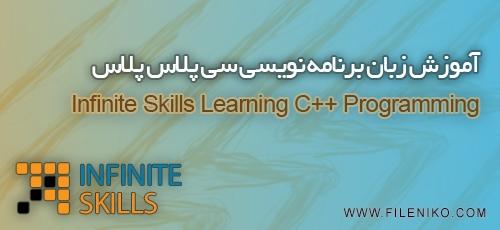 infinite1.c - دانلود Infinite Skills Learning C++ Programming آموزش زبان برنامه نویسی سی پلاس پلاس