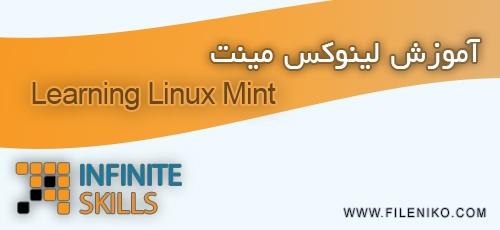 linuxmint - دانلود Infinite Skills Learning Linux Mint آموزش لینوکس مینت
