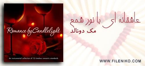 love - دانلود آلبوم عاشقانه ای با نور شمع اثر مک دونالد
