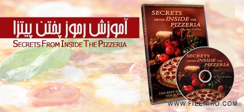 pizza - دانلود Secrets From Inside The Pizzeria - آموزش رموز پختن پیتزا