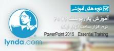 power2016 222x100 - دانلود Lynda PowerPoint 2016 Essential Training آموزش پاورپوینت ۲۰۱۶، نرم افزار ساخت انواع ارائه
