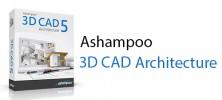 Untitled 19 222x100 - دانلود Ashampoo 3D CAD Architecture 6.0.0 نقشه کشی پیشرفته