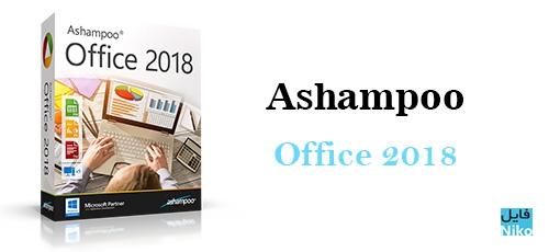 1 5 - دانلود Ashampoo Office 2018.963.0424 مدیریت اسناد آفیس