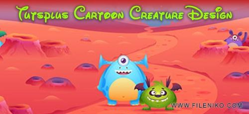 Cartoon - دانلود Tutsplus Cartoon Creature Design فیلم آموزش طراحی شخصیت کارتونی به صورت کامل