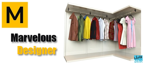 Marvelous Designer - دانلود Marvelous Designer 8 Personal v4.2.299.41342 نرم افزار طراحی لباس