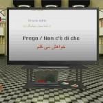 Realdevlop01 150x150 - دانلود مجموعه تصویری آموزش زبان ایتالیایی RealDevelop Italian