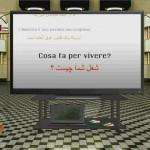 Realdevlop02 150x150 - دانلود مجموعه تصویری آموزش زبان ایتالیایی RealDevelop Italian