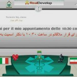 Realdevlop03 150x150 - دانلود مجموعه تصویری آموزش زبان ایتالیایی RealDevelop Italian