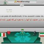 Realdevlop04 150x150 - دانلود مجموعه تصویری آموزش زبان ایتالیایی RealDevelop Italian