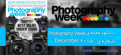 photography1 - دانلود مجله ی  Photography Week -17 December 2015