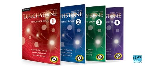 1 1 - دانلود مجموعه کامل تاچ استون Touch Stone