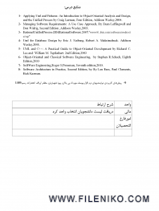 Copy of 2016 01 19 12 59 472 226x300 - آموزش مهندسی نرم افزار به زبان فارسی