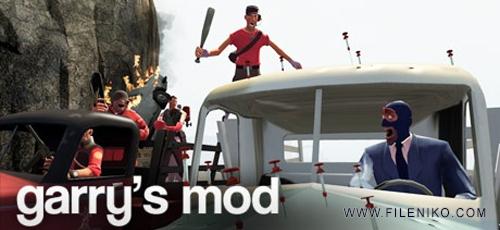 دانلود بازی Garrys Mod برای PC