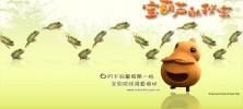 SECRET 222x100 - دانلود انیمیشن The Secret of the Magic Gourd دوبله فارسی