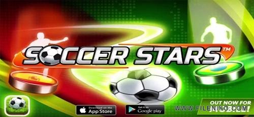 Soccer Stars - دانلود Soccer Stars 3.7.1  بازی ستاره های فوتبال اندروید
