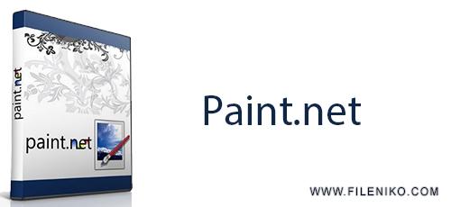 Untitled 16 - دانلود Paint.NET 4.2.1 ویرایش حرفه ای تصاویر