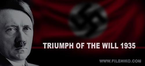 hit - دانلود فیلم مستند Triumph of the Will 1935 پیروزی اراده با زیرنویس فارسی