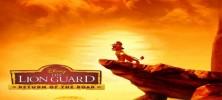 lion 222x100 - دانلود انیمیشن شیر نگهبان: بازگشت غرش – The Lion Guard: Return of the Roar دوبله دو زبانه