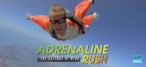 risk - دانلود مستند Adrenaline Rush: The Science of Risk 2002 با دوبله فارسی