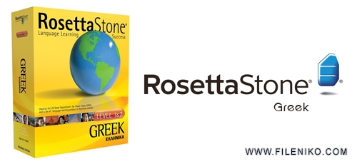 rosetta stone Greek - دانلود Rosetta Stone Greek  آموزش زبان یونانی