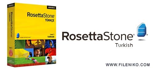 rosetta stone Turkish - دانلود Rosetta Stone Turkish آموزش زبان ترکی