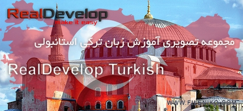 tur - دانلود مجموعه تصویری آموزش زبان ترکی استانبولی RealDevelop Turkish