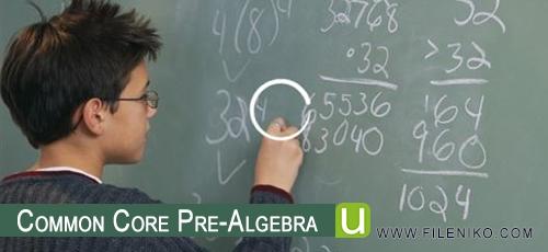 Common - دانلود فیلم آموزش ریاضیات و جبر