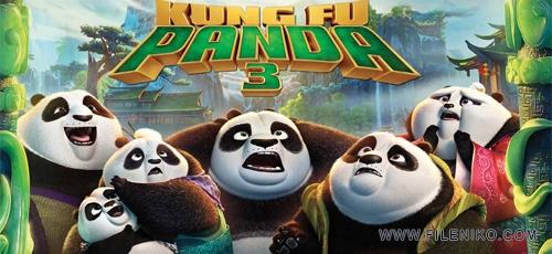 دانلود انیمیشن پاندای کونگفوکار ۳ – Kung Fu Panda 3